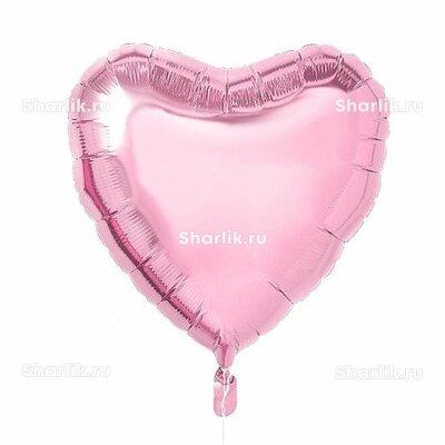 Шарик Розовое сердце