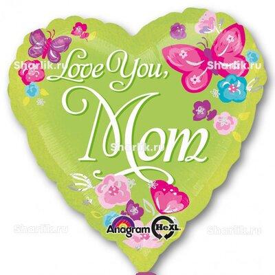 Шарик-сердце для мамы Love you mom