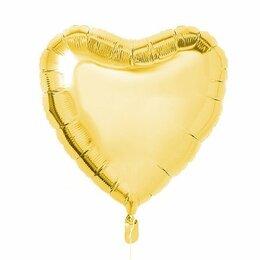 Шарик Золотое сердце