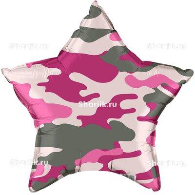 Шарик-звезда розовый камуфляж