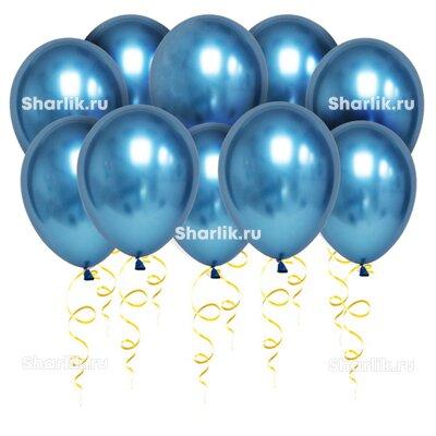 Синие шары хром