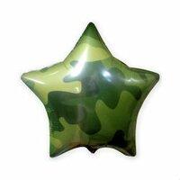 Шарик-звезда Милитари (46 см)