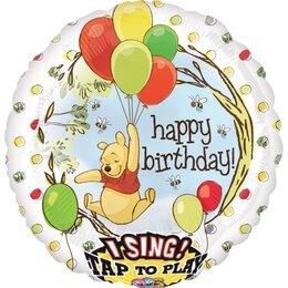 Поющий шар Happy Birthday Винни Пух