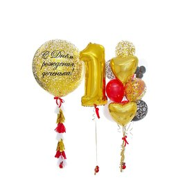 Набор шаров в золотой гамме на 1 годик с золотыми сердцами, цифрой 1, большим шаром на ленте с золотым конфетти