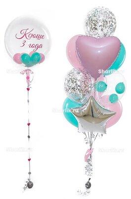 Набор шаров с серебряной звездой и розовым сердцем, и шар Bubbles с надписью на ленте
