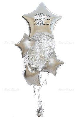 Фонтан из шаров с большой серебряной звездой с надписью и средними звездами