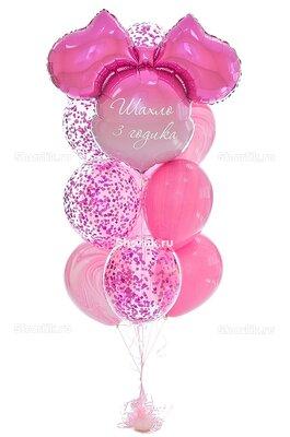 Фонтан из шаров розовый, с большим бантом и кругом с надписью