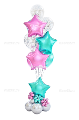 Фонтан из шаров со звездами бирюзовыми и розовыми с надписью, на подставке из серебряных шаров с цветами