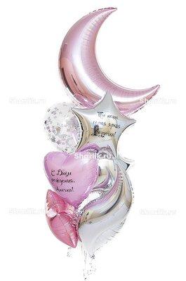 Фонтан из шаров с большим розовым полумесяцем, серебряной звездой и розовым сердцем с надписями