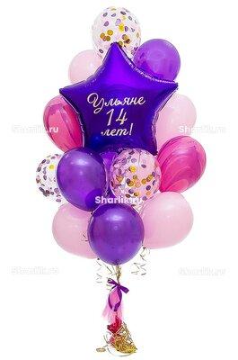 Букет из шаров с большой фиолетовой звездой, с надписью, мраморными шарами, розово-фиолетовый