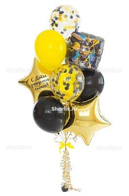 Букет из шаров с золотыми звездами с надписью, шариком с трансформером из м/ф, черно-золотой