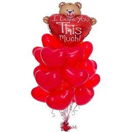 Букет из шаров с мишкой на верхушке, большим сердцем с надписью, и латексными красными сердцами
