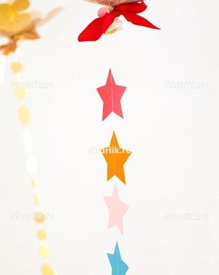 Гирлянда бумажная Звёзды