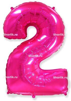 Шар-цифра 2, Розовый