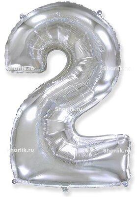 Шар-цифра 2, Серебряный