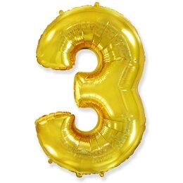 Шар-цифра 3, Золотой