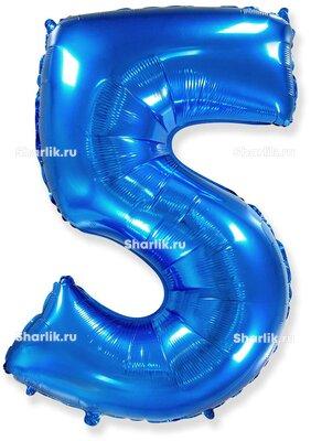 Шар-цифра 5, Синий