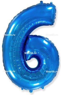 Шар-цифра 6, Синий
