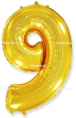 Шар-цифра 9, Золотой