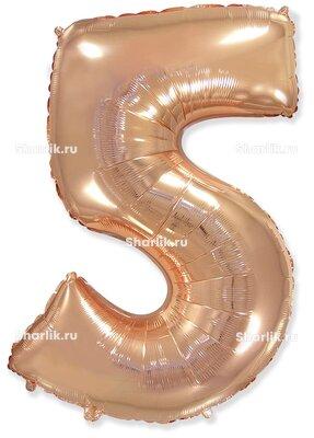 Шар-цифра 5, Розовое золото